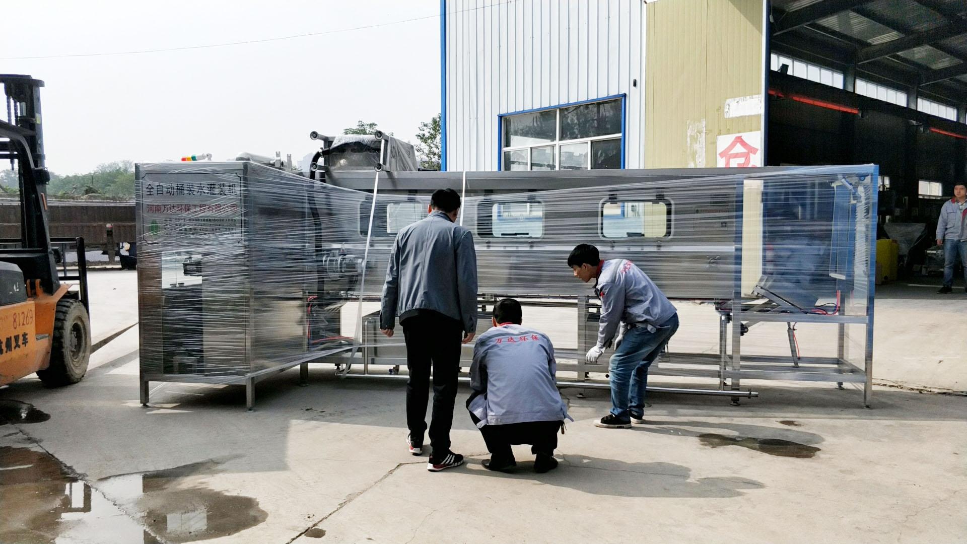 纯净水生产线万博娱乐平台登录厂家